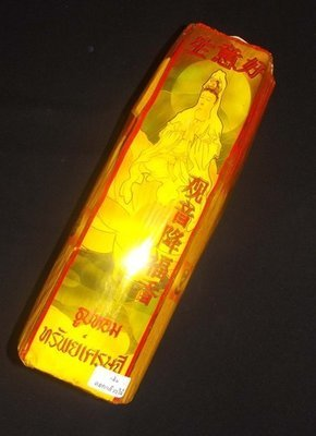 Sap Sethee - Millionaire Treasures brand - Orchid Aroma 11 Inch Long Luxury Thai Incense Sticks - 800 Grams 500 sticks