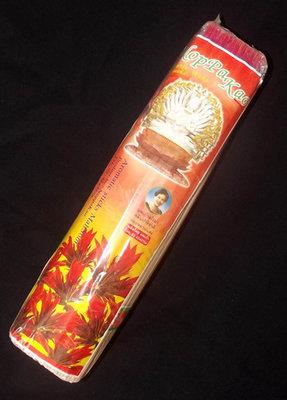 Nopparat Brand Aromatic Incense - 'Barichat Tong Lang Daeng' (Flame Tree Flower) Aroma - 800 Gram Pack - 12.5 Inches Fine Smokeless Aroma - Circa 700 Sticks