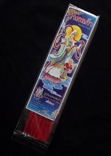 Noppakao Incense Sticks - Tibetan Incense Aroma Mix - 60 sticks 12 Inches Long - 100 Gram pack