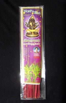 Erawan Luxury Incense Sticks (Finest Quality) - Guan Im Ngern Aroma (Silver Kwan Yin Goddess Plant) - 12 Inches long - Circa 60 sticks - Noppakao brand  - 65 Grams