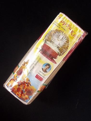 Kwan Yin Incense Sticks - Supanigar Aroma (Yellow Silk Cotton) - 8 Inches long - 500 sticks - Noppakao brand  - 500 Grams