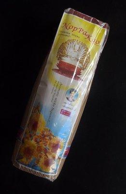 Kwan Yin Luxury Incense Sticks (Finest Quality) - Supanigar Aroma (Yellow Silk Cotton) - 12 Inches long circa 1500 sticks - Noppakao brand  - 1.5 Kilo Mega Pack