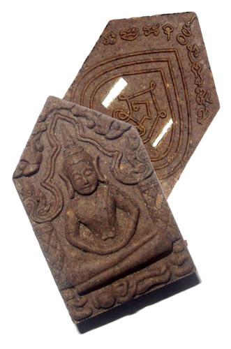 Pra Khun Phaen Fon Saen Ha - Nuea Wan Saw Hlong (Dark Powders) Pim B - Takrut Ngern Koo (2 Silver Takrut) - Luang Phu Chao - Wat Huay Lam Yai (Nakorn Sawan) - First edition 2555 BE