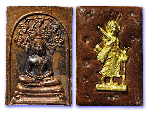 Pra Somdej Prok Po Hlang Pra Sivali Ud Pratat - Nava Loha - Nine Sacred Metals Buddha under Bodhi tree with Sivali amulet and Sacred Powder back face - Luang Phu Phaew 2554 BE