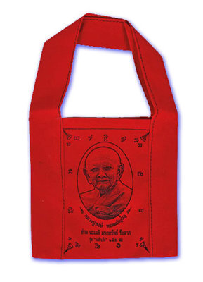 Yaam Daeng Na Mae Dti Maha Sap (Red Velvet Monk's Bag for Wealth and Treasures) - 'Jong Samrej' Edition 2555 BE - Luang Phu Hongs