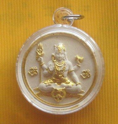Song Maha Taep Pra Isworn - Prapikanes (Shiva and Ganes amulet) - Nuea Pong Wan 108 - Kroo Ba Subin