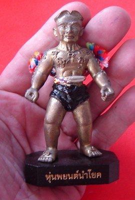 Hun Payont Hmern Haan Nam Choke Dtua Kroo 'Nam Rerk' edition (Bucha statue) house protection and increase shop sales - Luang Phu Naen Kampiro