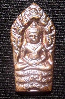 Pra Nakprok Bai Makham Miniature amulet - Seventh Anniversary Edition - Nuea Nava Loha (9 Sacred Metals) - Luang Phu Mon - Wat Nern Ta Mak 2537 BE