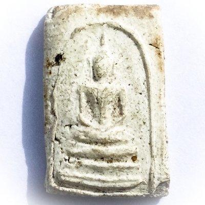 Pra Somdej Kanaen Pim Ok Krut Wat Prasat 2506 BE - Blessed in 2 Ceremonies by 234 Guru Masters