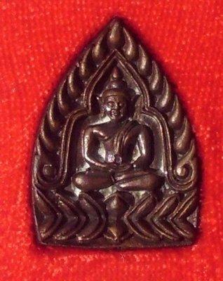 Rian Jao Sua  'Run Sao Haa'  2536 BE - Nuea Nawa Loha - Luang Por Derm - Wat Nong Po
