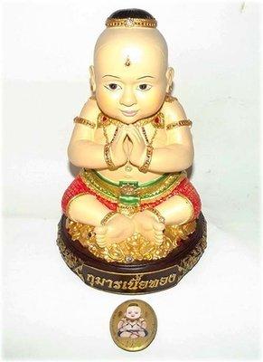 Kumarn Tong Nuea Tong Bucha Statue Ongk Kroo with Gold Kumarn Tong Ongk Kroo Locket Gammagarn Set - Bantian Mian Jia Maha Sanaeh Edition - Luang Phu In