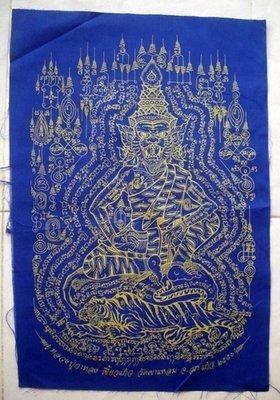 Pha Yant Por Phu Ruesi Ja Saming Prai Rare 2550 Wai Kroo edition - Luang Phu Ka Long - Wat Khao Laem