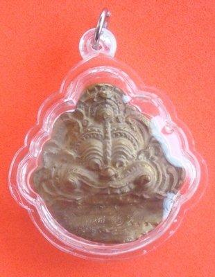 Maha Kala amulet - Nuea Chanuan Saksit - Luang Phu Ka Long - Wat Khao Laem 2550 BE