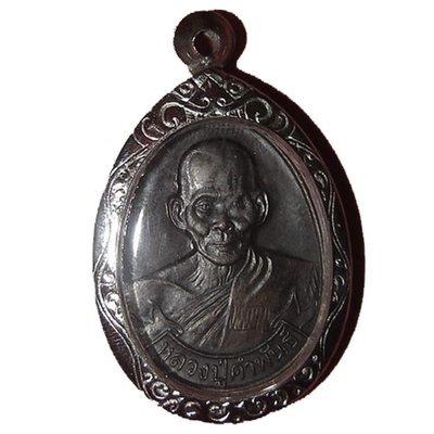 Rian Roop Khai Luang Phu Kampant - Metta Plod Nee Rap Sap Kum Pay edition Guru Monk Coin (86th Anniversary) 2544 BE - Wat Tat Maha Chai - casing included