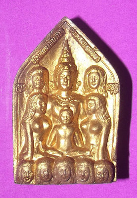 Khun Phaen Ba Cha Dta Nuea Wan Pised Roy wan Dork Tong (Special Rich mix Sacred Golden Flower Herb Powder) 9 Deva Maidens with Kumarn Tong - 'Run Sorng' (2nd Edition) - Phu Mor Nak - 4 x 2.5 Cm