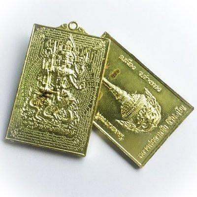 Rian Pra Ruesi Ta Fai Bpraab Marn  (4 faced 8 armed Vishnu Hermit God subduing Mara + Taw Waes Suwan) - Nuea Tong Daeng Rom Man Pu - Luang Por Sam Chai - Wat Don Gradee