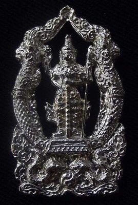 Rian Chalu Taw Waes Suwan Nang Pan (2 sided Special Gammagarn Edition) - Nuea Albaca (Silver Alloy) - Wat Na Meru (Ayuttaya) Blessed by Ajarn Ord and 96 Guru Monks