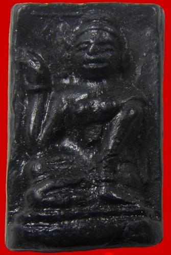 Nang Kwak - Luang Por Daeng Wat Tung Kork Supannburi