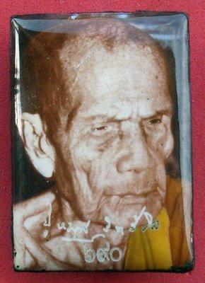 Cameo Locket Luang Phu Hmun - 'Run Boromajarn 5 Paen Din' - 109 years birthday edition - Wat Ban Jan