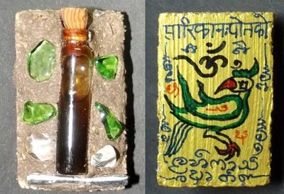 Sariga Liaw Hlang Jab Bpaag Loeng 'Ongk Kroo' (Golden Tongued Magpie on Coffin lid wood with Prai Oils, Silver Takrut, and Gemstones) - Pra Ajarn Taep Pongsawadarn