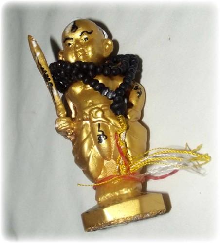 Kumarn Tong Ongkaraks Pim Ther Pra Khan - Kumarn with rosary holding a sword 11 Cm High - Pra Ajarn Taep Pongsawadarn