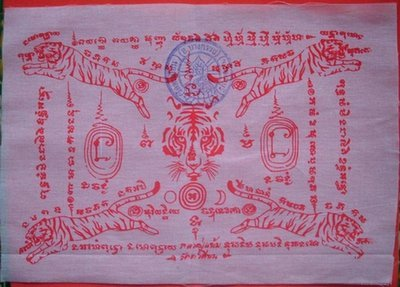 Pha Yant Suea Duean Phaen (5 Leaping Tiger Yantra cloth red ink) - Suea Yai Run Pised 5.1 - Luang Por Yaem - Wat Takian 2553 BE