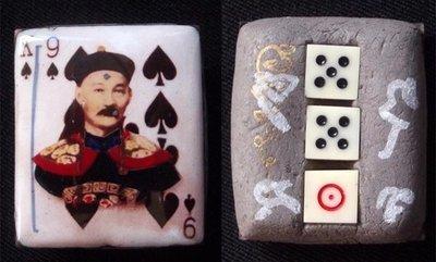 Locket Por Phu Yee Gor Hong (Er Ger Fong) Ud Pong Prai Maha Sanaeh - Gamblers Amulet with Enchanted Dice - Kroo Ba Beng