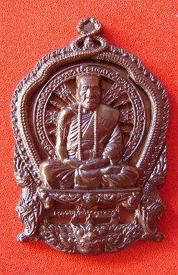 Rian Ba Chalu Yok Chan Long Lai - Nuea Nava Loha - Run Jaroen Baramee 89 - Luang Phu Kambu - Wat Gut Chompoo Only 999 Made