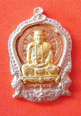 Rian Ba Chalu Nuea Albaca Ongk Tong Rakang Tip Lang Nava Yok Chan (Sacred Metals with Gold covering) - Run Jaroen Baramee 89 (2554 BE) - Luang Phu Kambu - Wat Gut Chompoo - Only 499 made