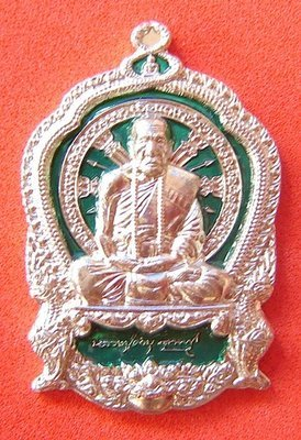 Rian Ba Chalu Nuea Tong Khaw (white gold sacred alloy)  - Long Ya Si Prajam Wan Gerd (Birthday color - Green/Wednesday) - Run Jaroen Baramee 89 (2554 BE) - Luang Phu Kambu - Wat Gut Chompoo - 499 made