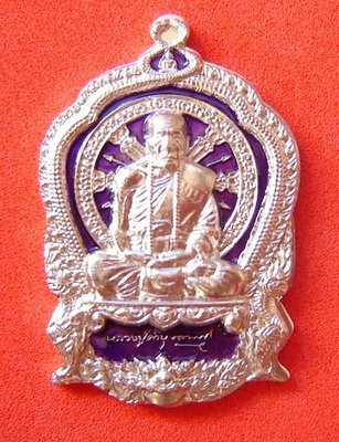 Rian Ba Chalu Nuea Tong Khaw (white gold sacred alloy)  - Long Ya Si Prajam Wan Gerd (Birthday color - Purple/Saturday) - Run Jaroen Baramee 89 (2554 BE) - Luang Phu Kambu - Wat Gut Chompoo - 499 made