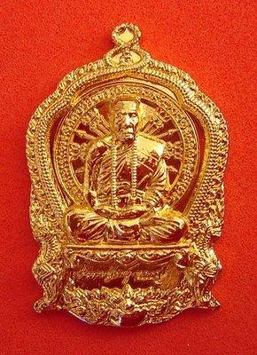Rian Ba Chalu Nuea Tong Chanuan Hum Tong Kam Yok Chan (Sacred Metals with solid 24 karat Gold covering) - Run Jaroen Baramee 89 (2554 BE) - Luang Phu Kambu - Wat Gut Chompoo - Only 499 made