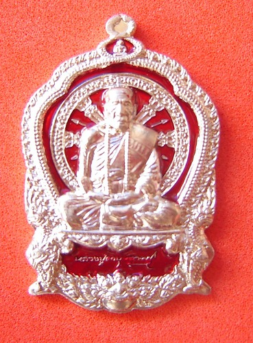 Rian Ba Chalu Nuea Tong Khaw (white gold sacred alloy)  - Long Ya Si Prajam Wan Gerd (Birthday color - Red/Sunday) - Run Jaroen Baramee 89 (2554 BE) - Luang Phu Kambu - Wat Gut Chompoo - 499 made