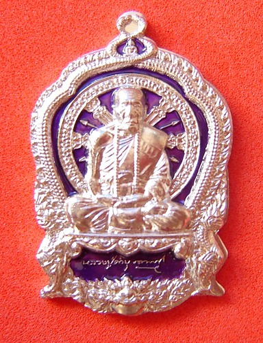 Rian Ba Chalu Nuea Tong Khaw (white gold sacred alloy)  - Long Ya Si Prajam Wan Gerd (Birthday color - Purple/Saturday) - Run Jaroen Baramee 89 (2554 BE) - Luang Phu Kambu - Wat Gut Chompoo - 499 made