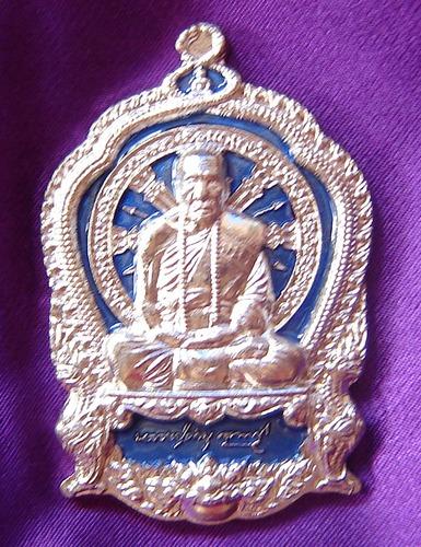 Rian Ba Chalu Nuea Tong Khaw (white gold sacred alloys)  - Long Ya Si Prajam Wan Gerd (Birthday color - Blue/Friday) - Run Jaroen Baramee 89 (2554 BE) - Luang Phu Kambu - Wat Gut Chompoo - 499 made
