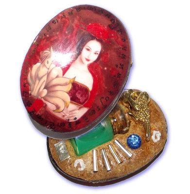Mae Nang Jing Jork Gao Hang Nine Tails Fox Pim Lek - Sariga Bird, 2 Gemstones, Prai Oil  Flask, 8 Takrut - Kroo Ba Kam Bpeng 2556 BE