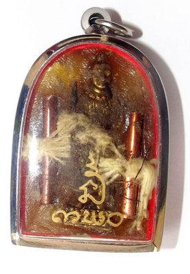 Kumarn Tong Jao Sanaeh (Loi Ongk) - Kumarn in Prai Oil Balm with Prai Powders, Corpse Cloth, 2 Takrut + Hand Inscription - Ajarn Apichai Decha
