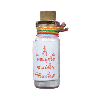Phong Phuug Jidt Mad Jai - Magic Enchantment Powder - 'Run Sang Sala' edition 2555 BE - Phu Ya Tan Khien - Pha Cha Yang Khee Nok