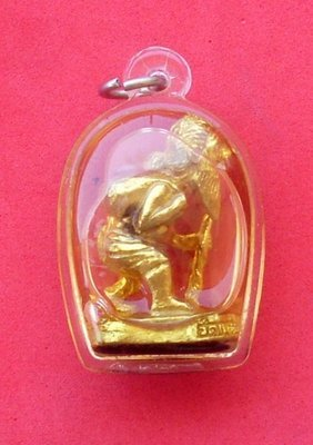 Choo Chok Ha Kin - limited edition amulet with extra special Metta Oil - Luang Por Pramote - Wat Khao Changum