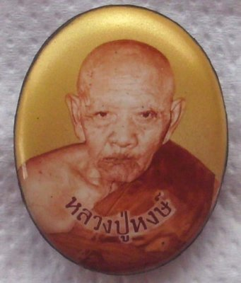 Luang Phu Hongs Locket - 2547 BE Run Choke Dee Mee Sukh