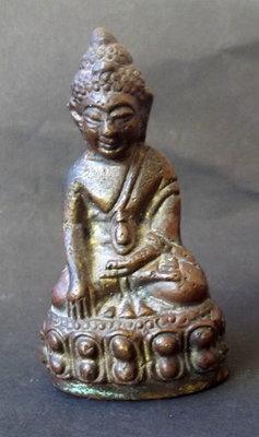 Pra Kring Maha Sitti Choke - Wat Prasat Bunyawas 2508 BE - Pim Hnaa Farang Hlang Mai Mee Bua