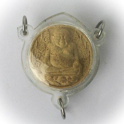 Pra Sangkajjai Udom Choke - Nuea Wan Khaw - Traimas 2550 BE Edition - Luang Phu Ka Hlong
