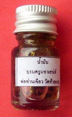 Nam Man Boroma Kroo Maha Sanaeh Metta Oil - Api Maha Choke Mongkol Chum Saeng edition - 8 empowerment ceremonies from LP Khiaw and many Great Masters!