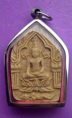 Khun Phaen Nuang Bal Sabprer - Nuea Pong Kroo Prai Maha Sanaeh + Wan 108 - Nia Kajia Maha Sanaeh Edition 2554 BE - Luang Phu In - Wat Nong Meg - Free Casing