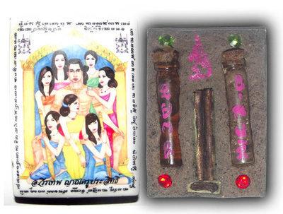 Khun Phaen Jet Nang Plii Pim Yai Ongk Kroo - Nuea Pong Prai Nang Plii, Ploi Sek, Nam Man Prai - 7 Prai Maidens powders, Gems, Prai Oil, Pong Ya Faed - Ajarn Wirataep + 7 Great Masters - #58 - 99 Made