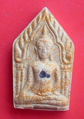 Pra Khun Phaen Sum Ruean Gaew Maha Phuut - Nuea Pong Prai Pised Tep Nang Jantr Fang Ploi - Ajarn Somrach 2553 BE
