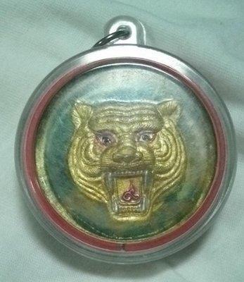 Tiger amulet Lp Jamnian Wat Tham Suea