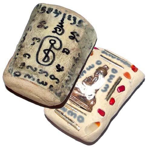 Chin Aathan Nang Prai Kote Hian Prai Grasip (Large 6.5 x 5 Cm) - Perfumed Ghost Bone - Prai Powders, Spell Inscription, Kumarn Tong + Gems, 6 Takrut - Ultra Rare - Ajarn Apichai Decha