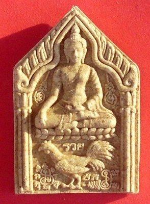 Pra Khun Phaen Paya Gai Gaew Duang Sethee - Luang Por Daeng  - Wat Huay Chalong