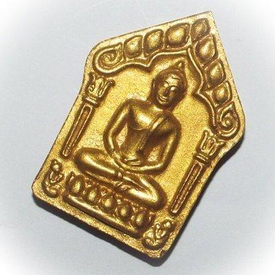 Pra Khun Phaen Pong Prai Kumarn Pim Gammagarn Pised Muan Sarn Luang Phu Tim - Nuea Chompoo 2 Takrut 91 Years Edition - Luang Por Koon Wat Ban Rai 2557 BE